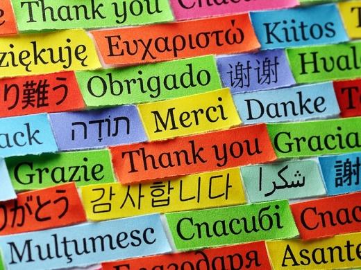 Agradecimento e Convite Paz e Bem!